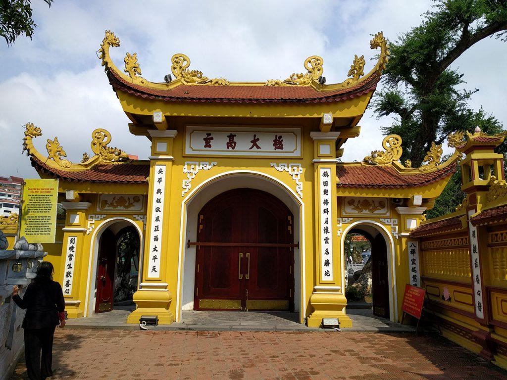 Chùa Trấn Quốc (Tây Hồ, Hà Nội)