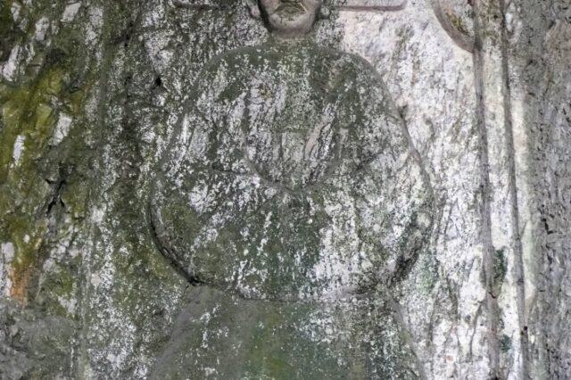 Động Hoàng Xá (Quốc Oai, Hà Nội) - Chùa Hoa Vân - Đền Thượng 0003