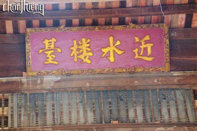 Đền Đa Hòa (5)