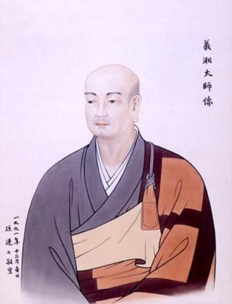 Hoa Nghiêm Tông - Quoc-su-Nghia-Tuong-2