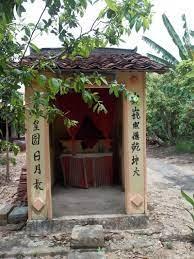Đình Qưới Sơn (Châu Thành, Bến Tre)