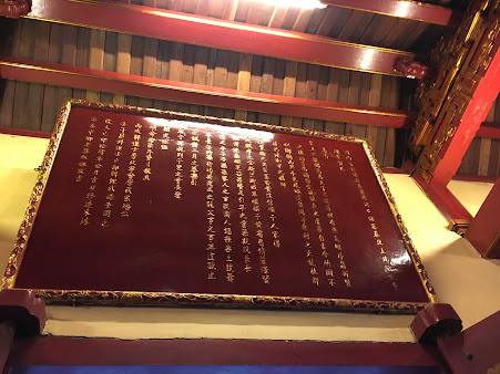 Đền Bạch Mã Hà Nội (3)
