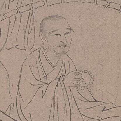 Hình ảnh Thượng hoàng Nhân Tông trong tác phẩm Trúc Lâm đại sĩ xuất sơn đồ.