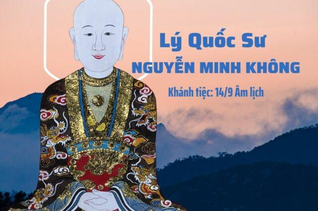 Lý Quốc Sư Nguyễn Minh Không