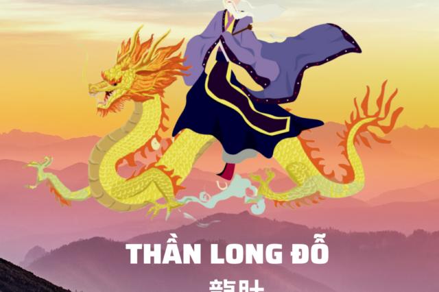 Thần Long Đỗ