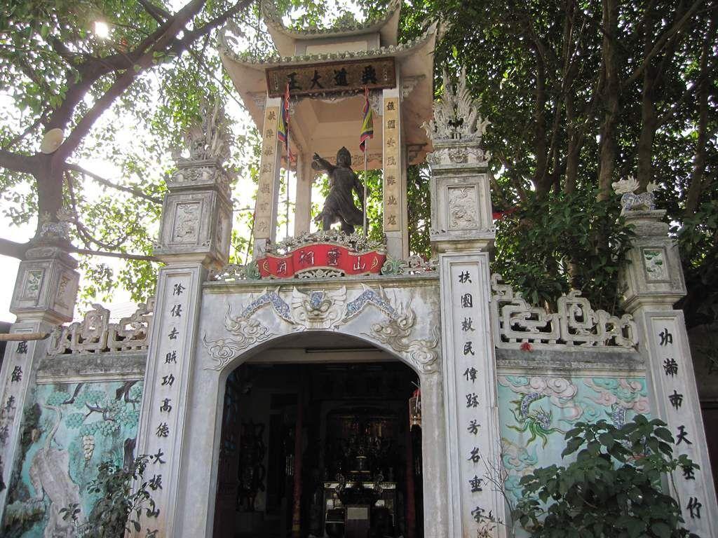 Đền Sơn Hải (Hoàn Kiếm, Hà Nội)