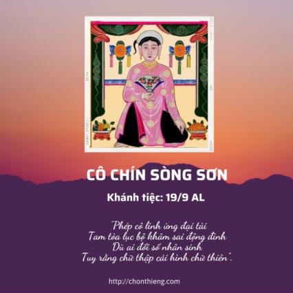 Cô Chín Sòng Sơn (Meme (Vuông)) (1)