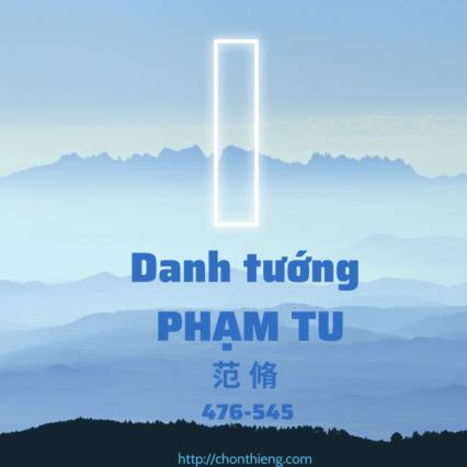 Danh tướng Phạm Tu