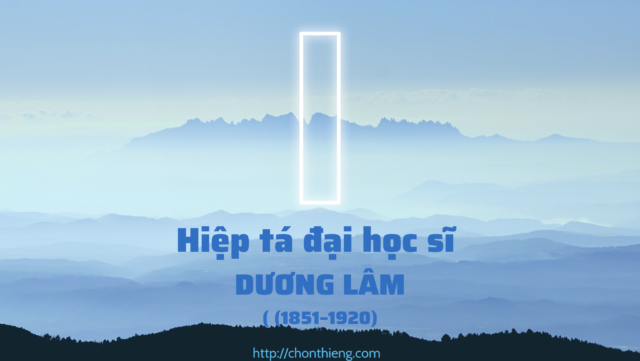 Dương Lâm